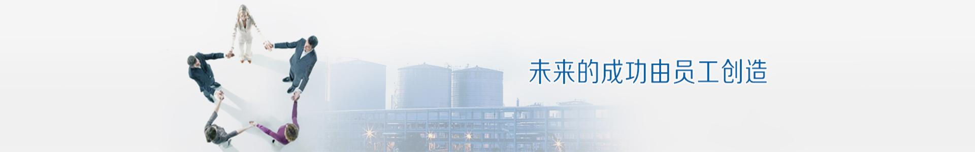 沈阳中科韦尔腐蚀控制技术有限公司